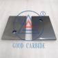 硬质合金合金挡板 碳化钨挡板 边护板