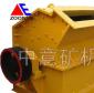 供应皮带输送机生产厂家|皮带输送机多少钱|皮带输送机哪家好